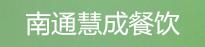 山東孫鵬商貿有限公司