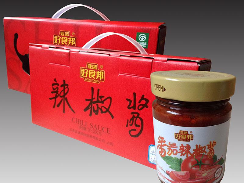 甘肃包装盒设计|兰州土特产包装盒设计|甘肃土特产礼盒包装设计