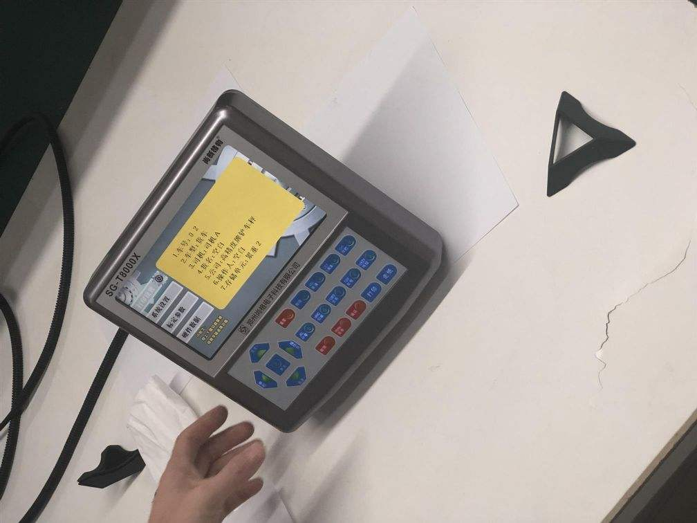 喀什装载秤批发-乌鲁木齐性价比高的新疆装载秤