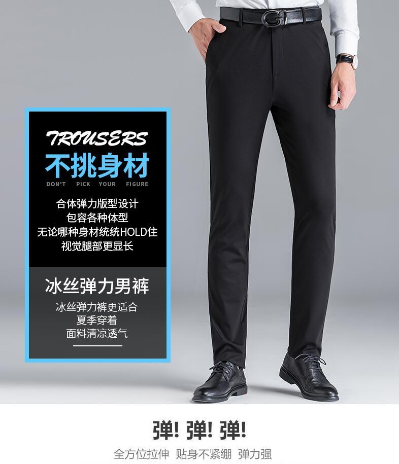 男士西褲批發費用-新式的男士哈倫褲推薦