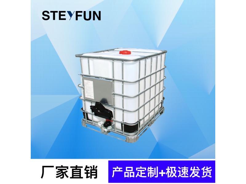 酸性匀染剂STEYFUN-T3