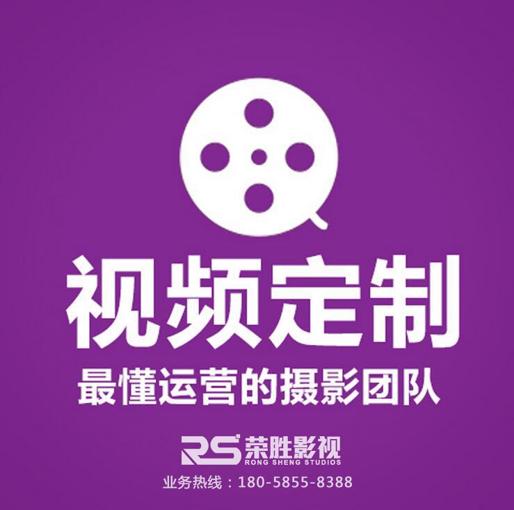寧波資深的產品動畫視頻制作|可信賴的產品動畫視頻制作公司