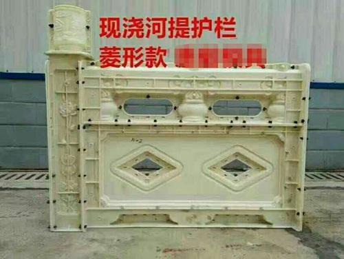 云南桥栏板模具生产厂家_供应高品质桥栏板模具