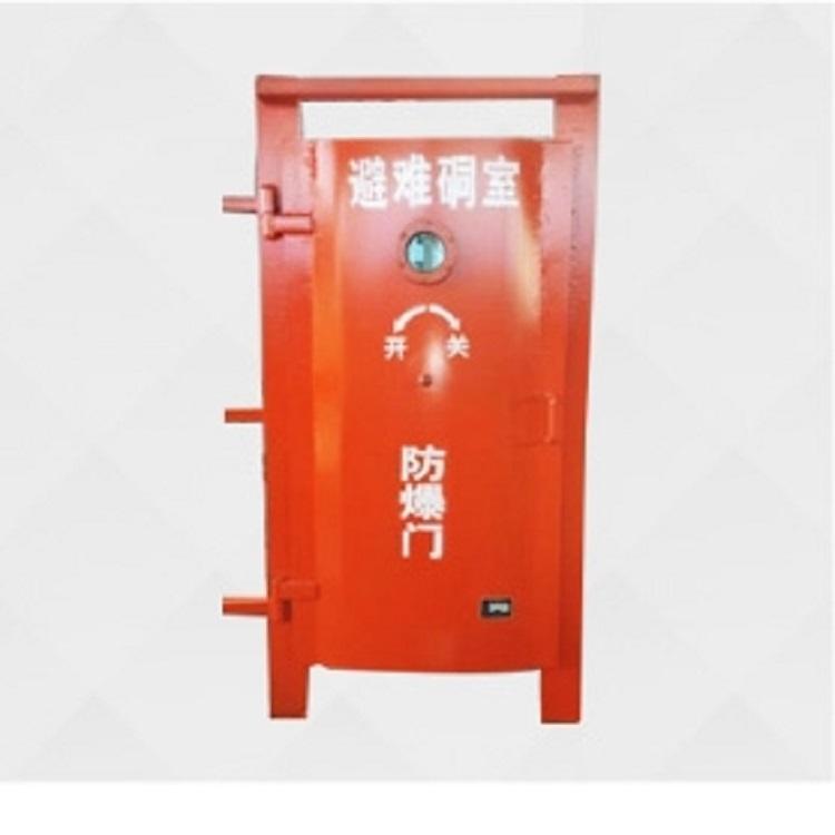 防护密闭门制造公司-济宁质量较好的矿用防护密闭门_厂家直销