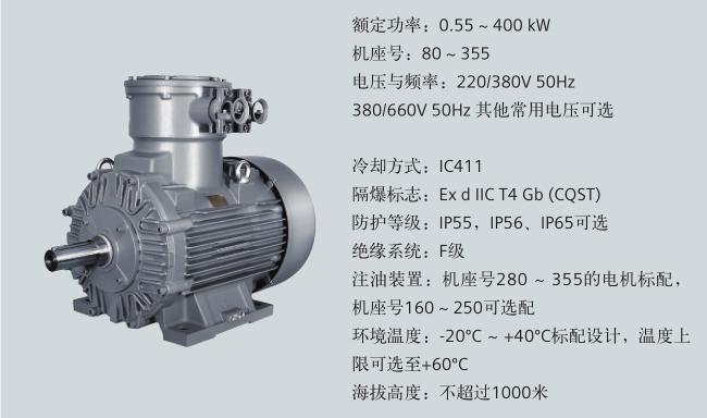 上海西门子电机哪家好-供应亿航机电报价合理的西门子电机
