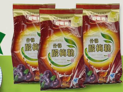 臨潼奶茶原料哪家好-優惠的奶茶原材料供銷