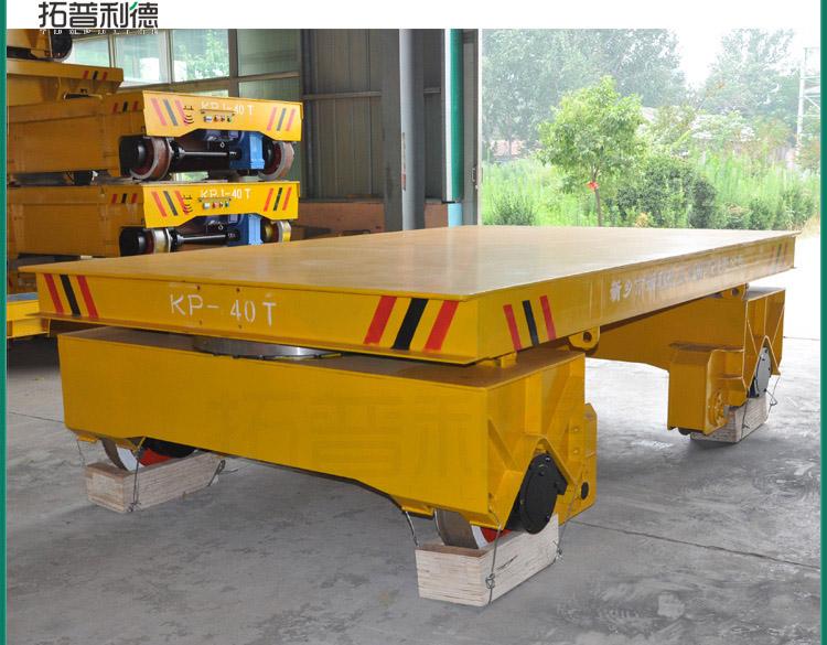 新利德搬运直销安徽铜陵电动平车物流轻型手推车轨道电动平车