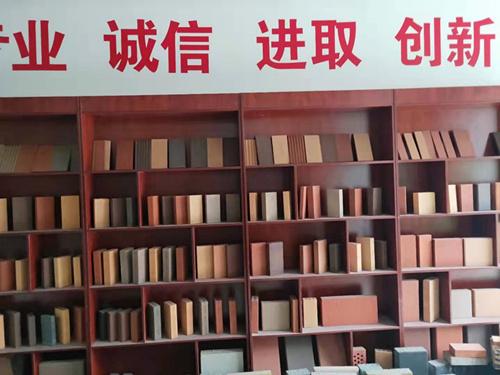 漢中燒結磚