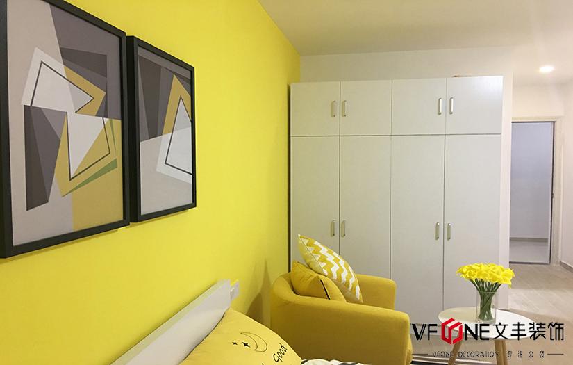 柚子公寓装修实景图