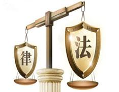 呈贡民事律师_云南同胜_声誉好的民事律师公司