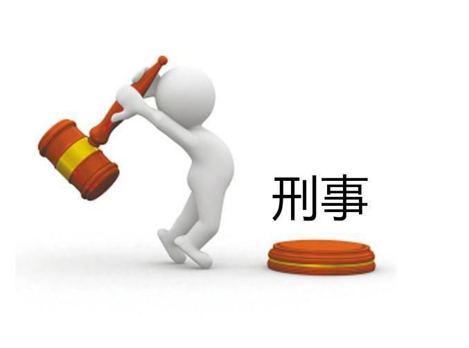 西山刑事律师-昆明哪里有专业的刑事律师