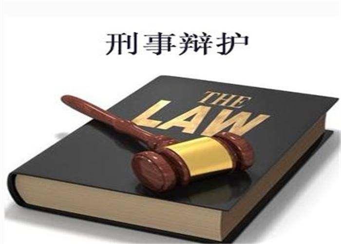 昆明刑事案诉讼请律师-靠谱的刑事律师公司是哪家