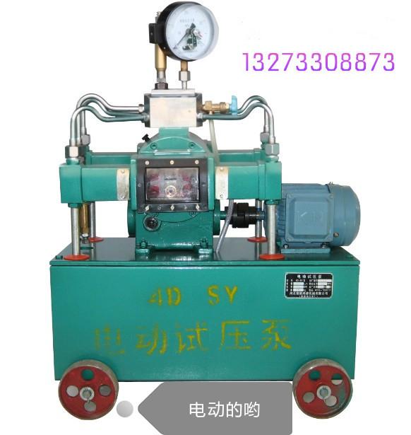 试压泵准备工作操作规程*