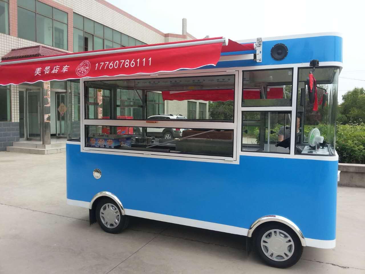 奶茶木屋车加盟  灌汤包车加盟  奶茶车加盟代理
