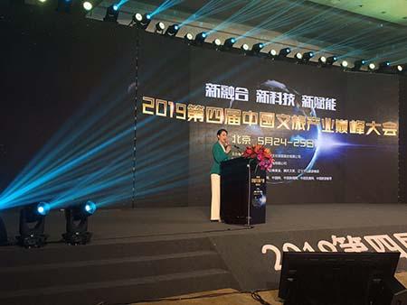 天津大型展会活动策划_信誉好的会展活动策划设计搭建公司_众友腾