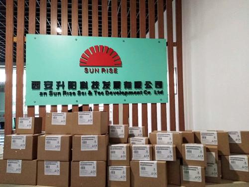 陕西西安 变频恒压供水工程(箱式)  西安升阳科技发展