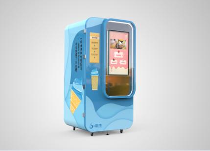 供应自动冰淇淋机智能冰激凌机冰淇淋无人售货机