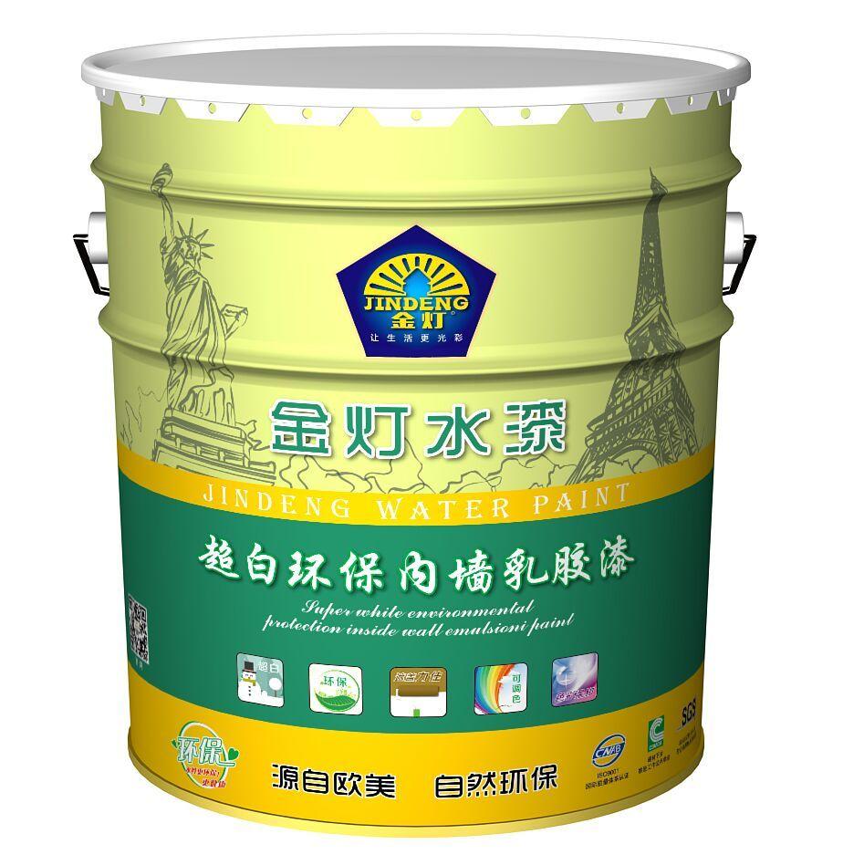 广西乳胶漆供应_广西神灯涂料供应良好的广西内墙漆
