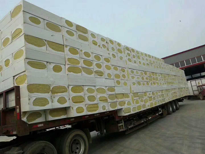 广东岩棉保温板-超值的外墙专用岩棉板廊坊百傲防火供应