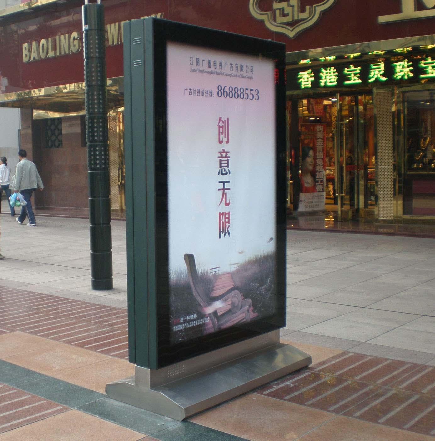 吳忠平面廣告公司-口碑好的文化展板噴繪寫真制作公司