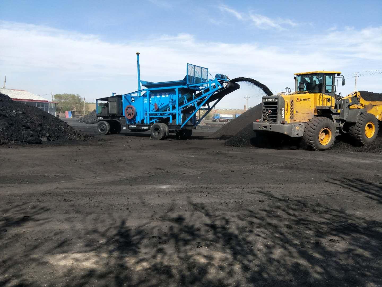 煤矿专用磕破王