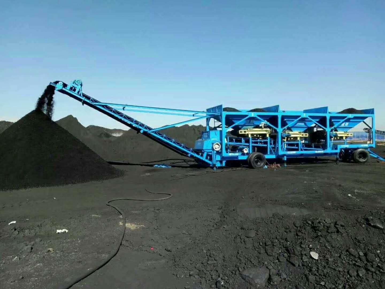 煤泥粉碎机