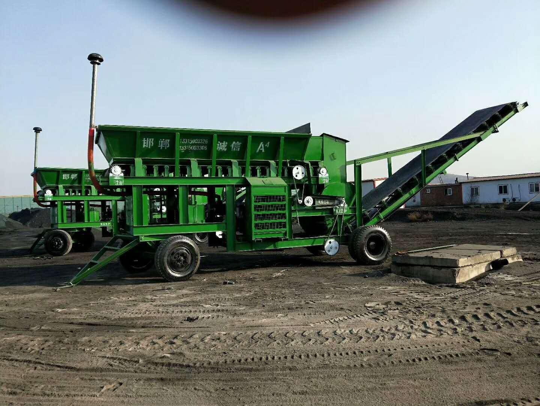 配煤机生产厂家|具有性价比的配煤机在哪买