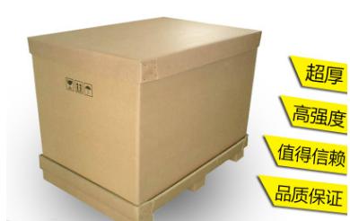 纸箱供应商-福建纸箱供应