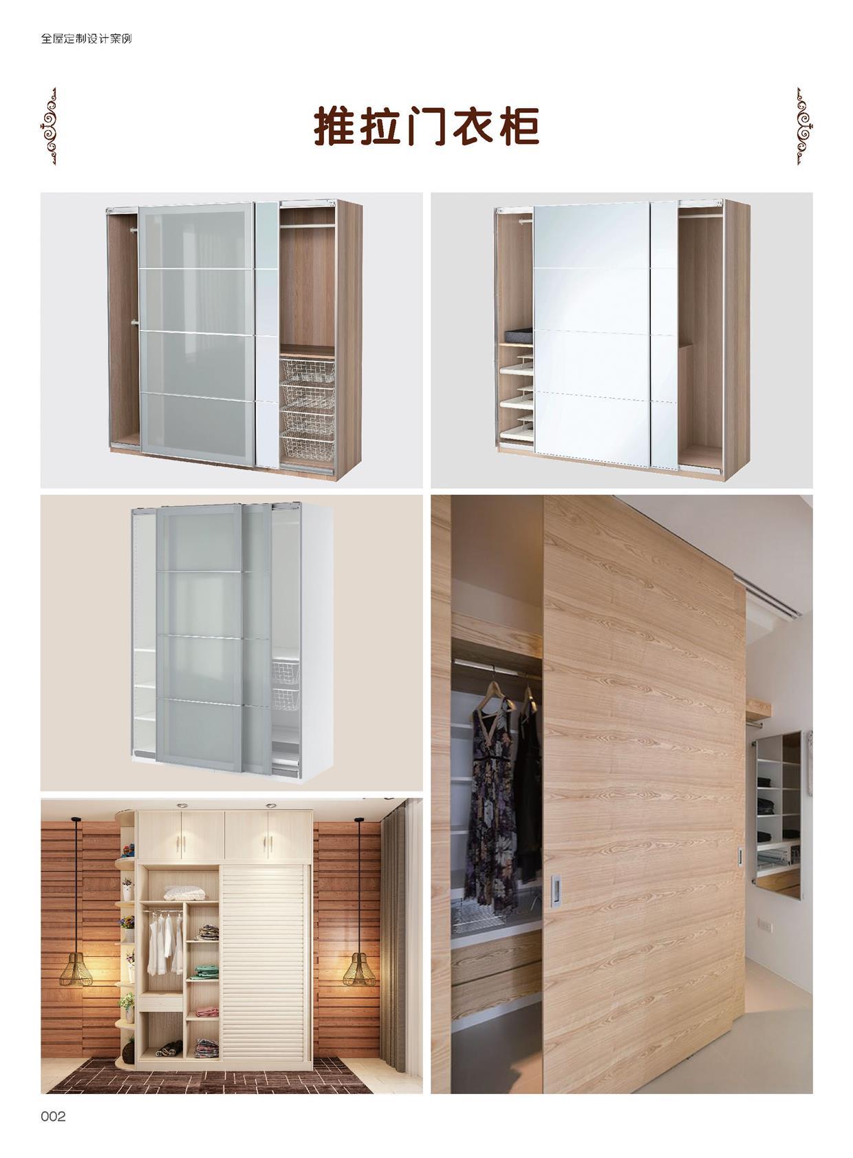 福建臥室衣柜|泉州專業臥室家居,認準麗多家居