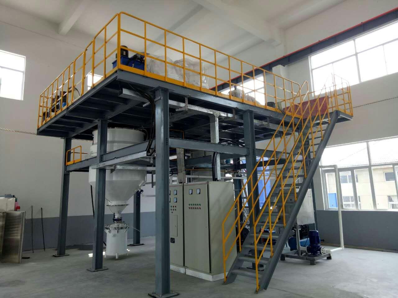 陕西水雾化-旭瑞合金材料物超所值的水雾化制粉成套设备出售