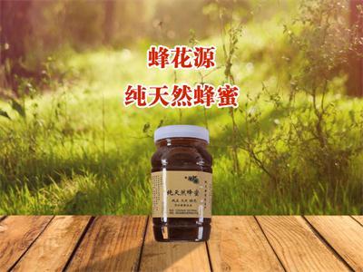蜂蜜零售-南陽哪里有實惠的蜂蜜供應