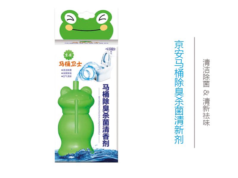 马桶清洁剂洁厕剂马桶洁厕剂品牌洁厕剂品牌清洁剂