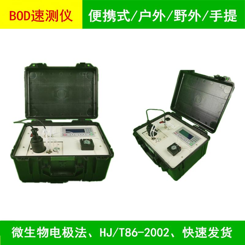 污水處理廠檢測BOD快速測定儀|購買合格的微生物膜BOD測定儀優選青島宜蘭環保