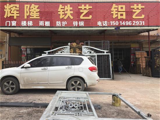 铝艺工程-想找优惠的铝艺大门当选惠州辉隆铁艺铝艺