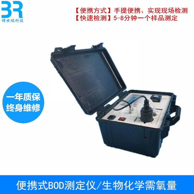 bod主动疾速测定仪|专业供给青岛便携式直读BOD速测仪