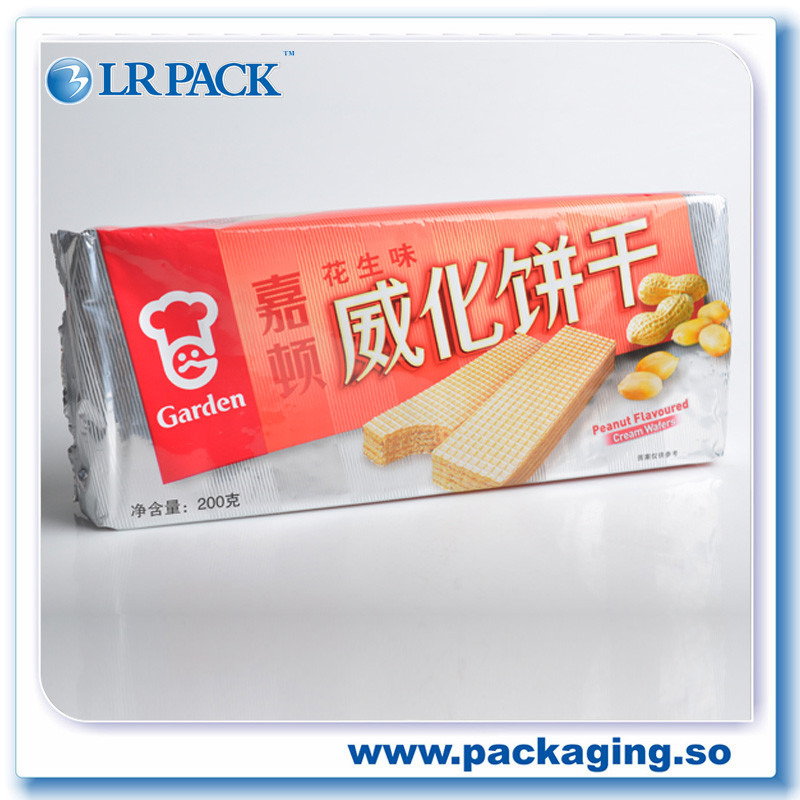 广州饼干干果背封袋风琴食品包装袋通用塑料袋包装