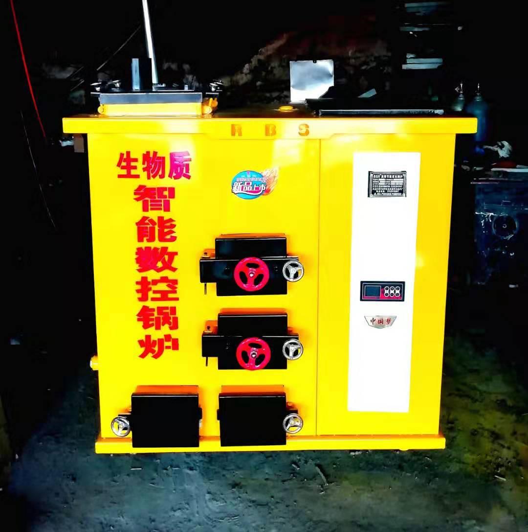 哈尔滨环保锅炉|哈尔滨灭菌锅炉推荐-军冬锅炉
