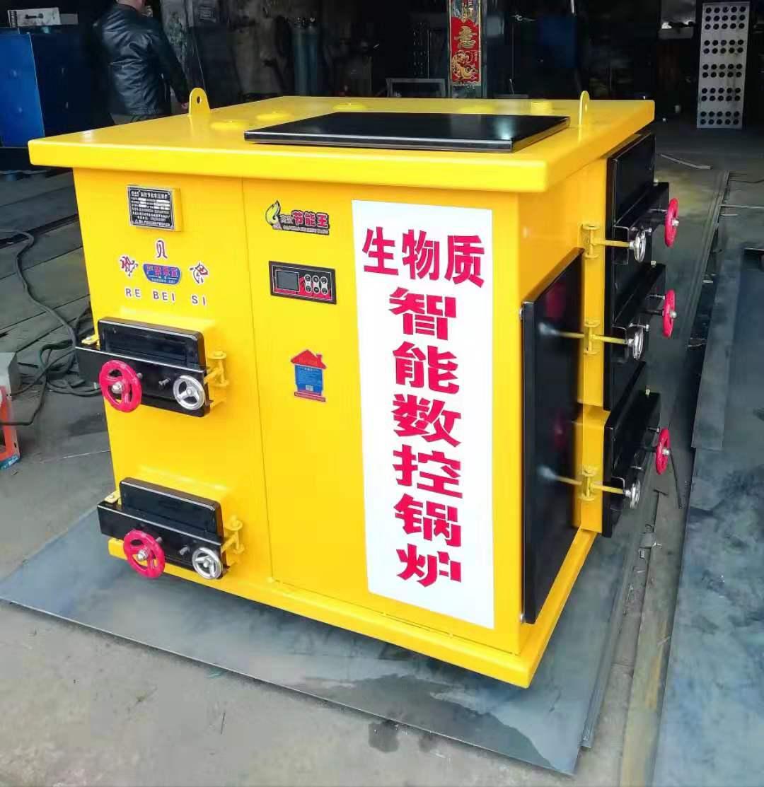 黑龍江生物質鍋爐|黑龍江節能鍋爐廠家-軍冬鍋爐