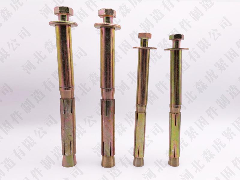 YG2型膨胀螺栓
