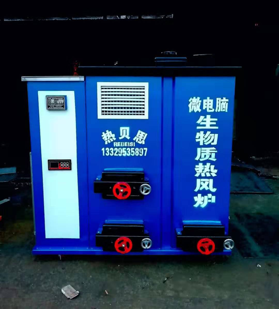 牡丹江生物質鍋爐|牡丹江節能環保反燒鍋爐廠家-軍冬鍋爐