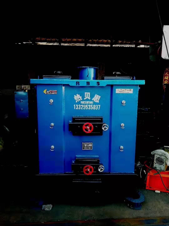 黑龍江生物質顆粒鍋爐|黑龍江生物質節能環保鍋爐-軍冬鍋爐