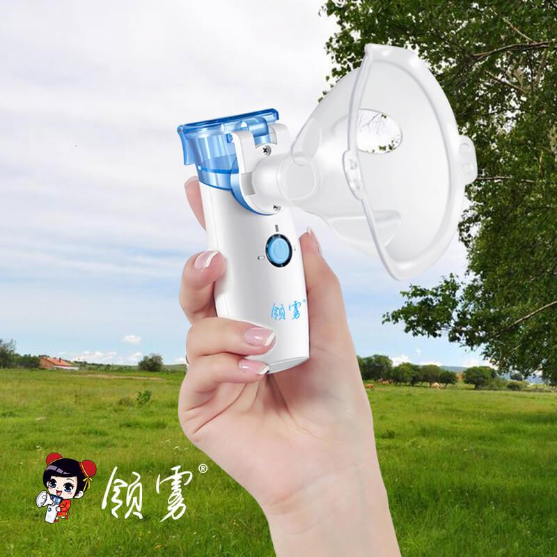 提供手持式霧化器_價格優惠的醫用級微網霧化器哪里有賣