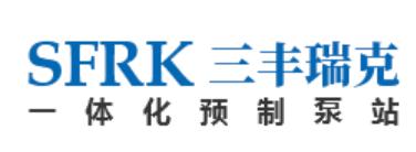 青島三豐瑞克新能源科技有限公司