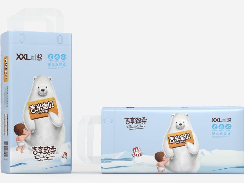 北京拉拉裤价格-口碑好的安逸宝贝婴儿帅步裤供货商