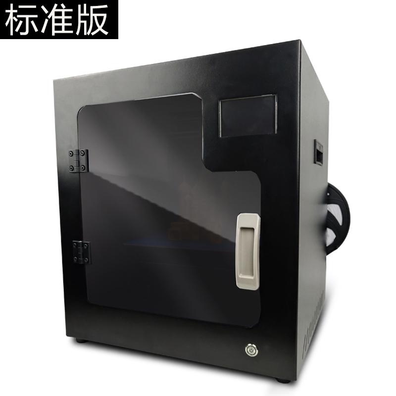 大尺寸3D打印机价格_许昌点创三维3D打印机怎么样