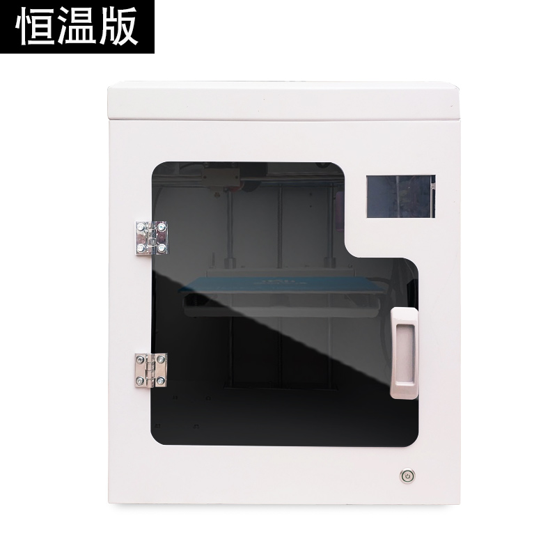 小型3d打印機