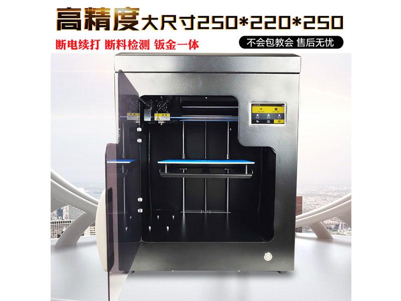 光固化3D打印機_河南專業的3D打印機供應商是哪家