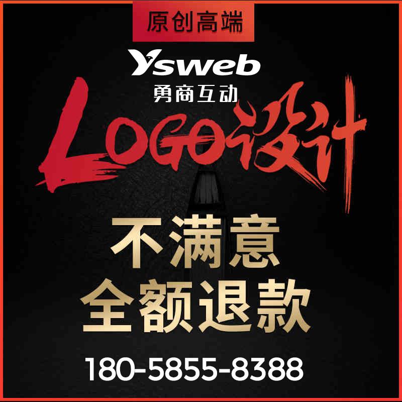 宁波logo标志设计宁波企业标志设计宁波logo设计公司