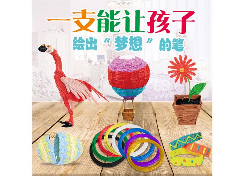 上海兒童繪畫3d打印筆 許昌點創三維價格劃算的兒童繪畫3d打印筆出售