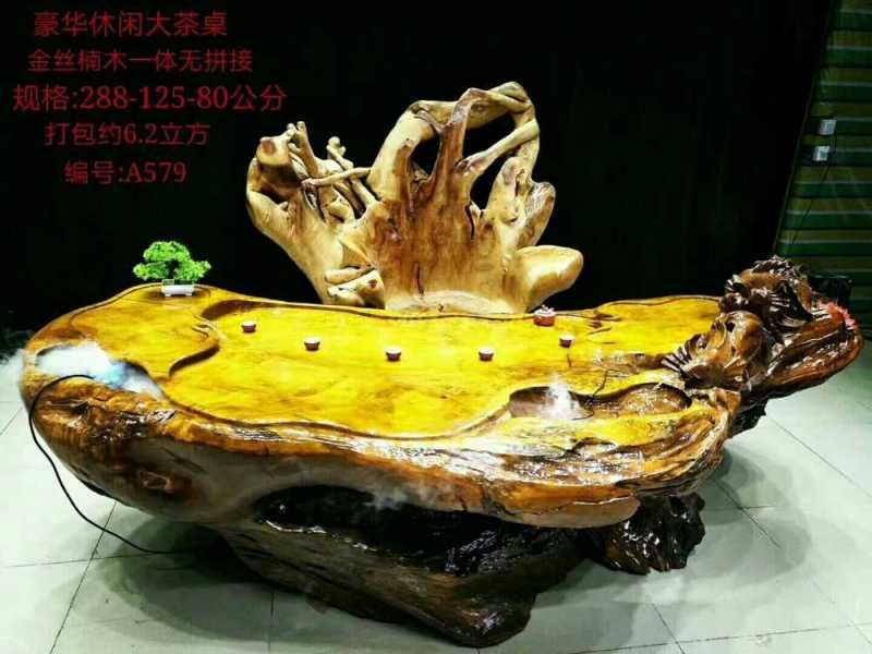 厂家直销根雕茶台供销-华丽的金丝楠木实木茶台